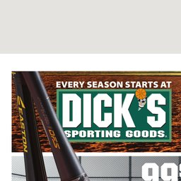 Dicks sporting goods store chattanooga