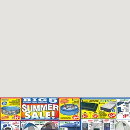 1c538e3fa90 Weekly Ad - Shop and Save at Big 5 Sporting Goods!   Big 5 Sporting ...
