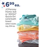 "JCPenney Home Ikat Or 30x54"" Quick-Dri Solid Bath Towel"