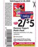 Dannon Yogurt Multi-Pack