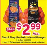 Stop & Shop Mandarin or Navel Oranges