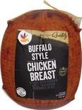 Stop & Shop Buffalo Chicken